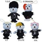 ストラップ ぬいぐるみクリーナーマスコット KRUNK × BIGBANG BANG BANG BANG ケイカンパニー ビッグバン K-POPアーティスト オフィシャル