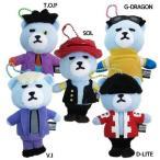 マスコット ミニぬいぐるみボールチェーン KRUNK × BIGBANG  ケイカンパニー K-POPアーティスト オフィシャル