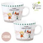 スープマグカップ 2個セット スープマグ ピノキオ カトウ シンジ 絵本シリーズ Dream Story 陶器製 お洒落 テーブルウェア