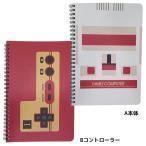 メモ帳 リングノート ファミコン 本体 コントローラー 三英貿易 約15×1×22cm 文具 ゲーム