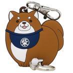 キー リング ラバーリール キーホルダー 立ちポーズ 忠犬もちしば エスケイジャパン かわいい