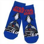 メンズ ソックス 男性用 靴下 スターウォーズ 最後のジェダイ STAR WARS エピソード8 R2-D2ロゴ スモールプラネット 25?27cm