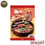 日本の味 カレンダー 2020年 壁掛け 寿司  インバウンド 写真 インテリア