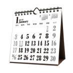 卓上 カレンダー 2021  トライエックス WHITE スケジュール