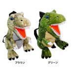 デイパック ぬいぐるみ リュック ザウルス 恐竜 ユニック