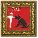 動物画 アートフレーム いたずら S ドミンゲス いぬ雑貨 ユーパワー 27×27cm 可愛い 額付きポスター