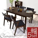ダイニングテーブルセット 5点セット 伸縮 テーブル チェア セット 4人掛け ナチュラル カントリー クラリッサ伸縮5点セット