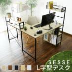 デスク コーナーデスク パソコンデスク オフィスデスク 配線 ケーブルホール PCデスク L字型 学習机 勉強机 学習デスク 机 つくえ セス
