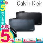 カルバンクライン 財布 Calvin Klein CK 長財布 ラウンド メンズ L字ファスナー レジューム 868605