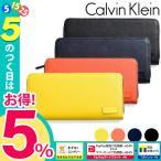 カルバンクライン 財布 長財布 ラウンド メンズ Calvin Klein ck セイム 836626