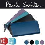 ポールスミス PaulSmith 財布 メンズ ファスナー長財布 コントラストカラー PSU939