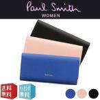 ポールスミス 財布 レディース 長財布 がま口 花柄 スミシーハート PWU805