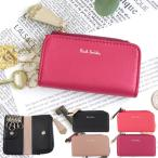 ポールスミス Paul Smith 財布 キーケース レディース ハートプル2 PWU910