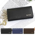 ポールスミス キーケース Paul Smith シティエンボス メンズ レディース マルチカラーストライプ アウトレット セール