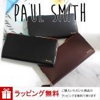 ショッピングポールスミス ポールスミス 財布 メンズ 長財布 ラウンドジップ メンズ アーティストストライプポップ P517