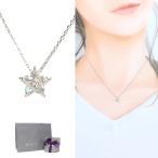 スタージュエリー ネックレス STAR JEWELRY スターモチーフ ダイヤモンド ホワイトゴールド