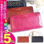 best sneakers 61271 4bebb 女裝ANNA SUI | 日本商品代標‧ 代購- FROM JAPAN