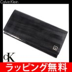 CK カルバンクライン 財布 かぶせ長財布 メンズ 802604