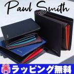 ポールスミス 財布 メンズ 折り財布 カラーフラッシュ PSC414