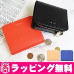 ポールスミス 財布 レディース 折り財布 二つ折り財布 スミシーハート PWD793/OK33