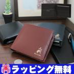 ポールスミス 財布 メンズ 二つ折り財布 マーケトリーストライプラビット Paul Smith 873734 P164
