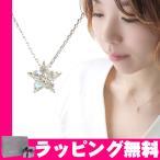 スタージュエリー ネックレス STAR JEWELRY 星 スターモチーフ ダイヤモンド ホワイトゴールド