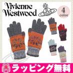 ショッピングvivienne ヴィヴィアンウエストウッド レディース 手袋 雪柄 ニット手袋 8121VW209