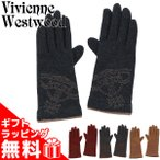 ヴィヴィアンウエストウッド Vivienne Westwood レディース 手袋 BIG ORB刺繍 手袋 9131VW321