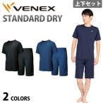 送料無料 インナー 不眠 パジャマ Tシャツ standard dry
