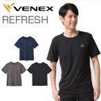 VENEX ベネクス MENS リフレッシュTシャツ ブラック