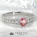 Pt900 パパラチアサファイア ダイヤモンド リング / レディース ジュエリー プラチナ パパラチヤサファイア 指輪