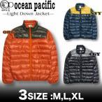 OP オーシャンパシフィック メンズ ライト ダウンジャケット アウター サーフブランド SALE セール 535203 C-MEN