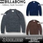 BILLABONG ビラボン メンズ アウトレットニット セーター AF012-600