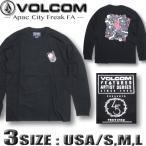 ボルコム ロンT 長袖 Tシャツ メンズ VOLCOM  サーフブランド スノボ スケボー ブラック黒 AF612109