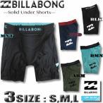 ビラボン メンズ BILLABONG アンダーショーツ インナー サーフパンツ ボードショーツ  AJ011-490 アウトレット