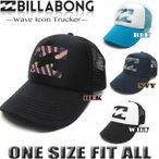 ビラボン メンズ BILLABONG メッシュキャップ 帽子 トラッカー サーフブランド AI011-932