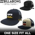 ビラボン メンズ BILLABONG メッシュキャップ 帽子 トラッカー サーフブランド AI012-904
