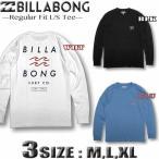 ビラボン BILLABONG メンズ ロンT Tシャツ 長袖 サーフブランド アウトレット SALE AJ012-051
