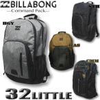 ビラボン リュック サーフブランド BILLABONG デイパック バックパック バッグ リュックサック スケボー 32リットル アウトレット AJ012-903