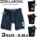 ビラボン メンズ BILLABONG アンダーショーツ インナー サーフパンツ ボードショーツ  BA011-490