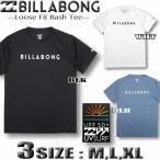 ビラボン メンズ ラッシュガード BILLABONG 半袖  Tシャツ UVカット 水着 サーフブランド UPF50+ BA011-861