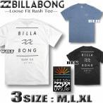 ビラボン メンズ ラッシュガード BILLABONG 半袖  Tシャツ UVカット 水着 サーフブランド UPF50+ BA011-870