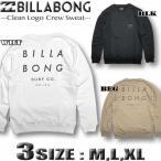 ビラボン メンズ トレーナー BILLABONG スウェットシャツ バックプリント サーフブランド【あす楽対応】BB011-001
