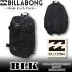 バラ売り福袋2017年 BILLABONGビラボンアウトレットメンズリュックバッグサーフブランドアウトレットBLM-1601