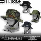 メール便対応帽子UVハット紫外線対策