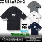 ラッシュガード 半袖 メンズ 水着 ビラボン BILLABONG 送料無料 アウトレット サーフブランド AH011-850