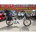 特選自転車価格 ヤマハ 電動アシスト自転車 Kiss mini UNホワイト2018年 【20キロ圏内配送無料】
