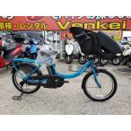 特選自転車価格 ヤマハ 電動アシスト自転車 Kiss mini UNアクアシアン2018年 【20キロ圏内配送無料】