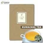 国産クマザサ茶 60 ティーバッグ 送料無料 | 農薬検査済み ノンカフェイン 隈笹茶 熊笹茶 くまざさ 茶 ハーブ 健康茶 ティーパック ティーバック