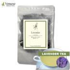 ラベンダーティー 1.5g×15ティーバッグ|無農薬ノンカフェインのハーブティー|送料無料